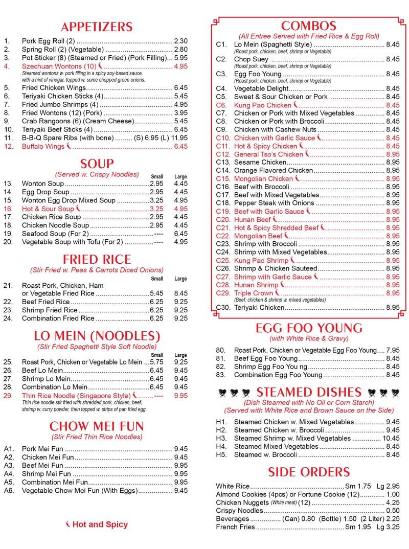 Harlem Restaurant Menu